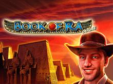 Игровой автомат Book of Ra Deluxe